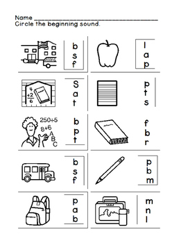 Fall Vocabulary Free Sample --  Emergent Readers, Skills Worksheets (Boardmaker)