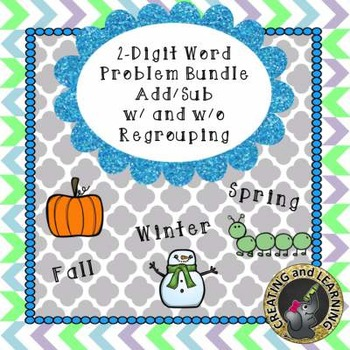 Fall Winter Spring Addition and Subtraction Word Problem Bundle