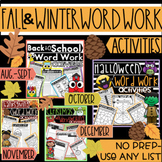 Fall & Winter Word Work Activities - NO PREP - Use with An