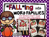Fall Word Family Centers {FALLing Into Word Families}