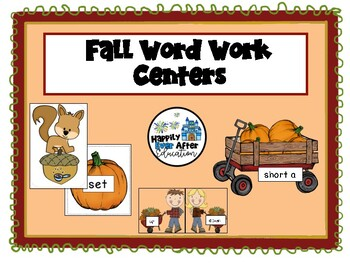 Fall Word Work Centers For the Primary Classroom!