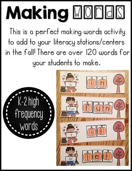 Fall Word Work {K-2 High Frequency Words}