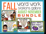 Fall Word Work Stations Galore Bundle-4 Months of Differentiated Activities