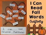 Fall Words Craftivity