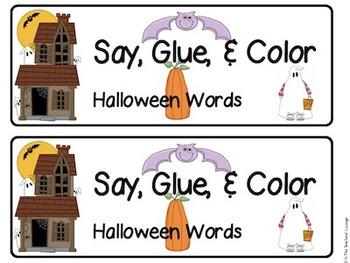 Fall Words Fun