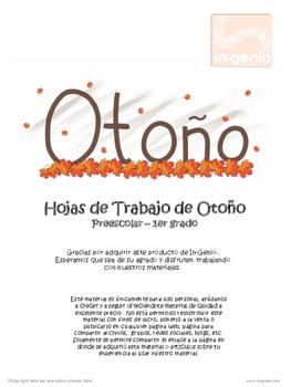 Fall Worksheets in Spanish / Hojas de trabajo de otoño