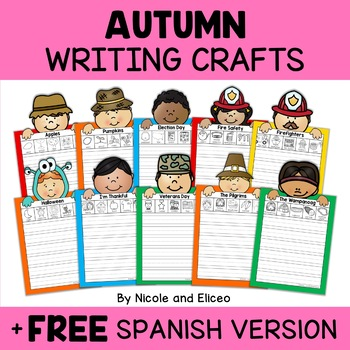 Writing Crafts - Activity Templates
