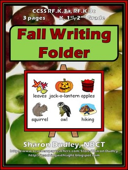 Fall Writing Folder
