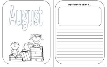 Fall Writing Journal (August-November)