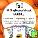 Writing Prompts for Second Graders | Fall Themes BUNDLE