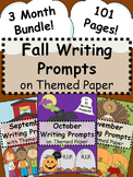 Fall Writing Prompts - Fall Themed Writing Prompts Journal (Grades 3-5)