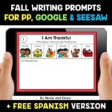 Fall Writing Prompts for Google and Seesaw - Distance Learning