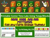 Fine Motor: Fall and Farm ABAB  AAB ABB AABB Patterned TongsLabs for Centers