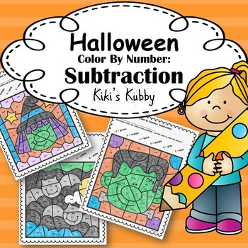 Fall and Halloween Activities: Color By Number Addition and Subtraction