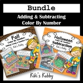 Fall and Halloween Activities: Color By Number Addition an