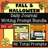 Fall and Halloween Daily Journal Writing Prompt Bundle for Upper Elementary