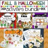 Fall and Halloween Preschool Activities Bundle