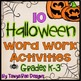 Fall and Halloween Resource BUNDLE