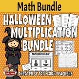 Halloween Multiplication