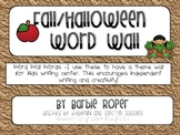 Fall and Halloween Word Wall Words