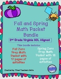 Fall and Spring Math Packet Bundle - 2nd Grade SOLS