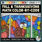 Fall and Thanksgiving Math Color by Code   Decimal Operations