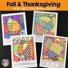"Thanksgiving Activities - Interactive ""Pop Art"" Coloring Sheets"