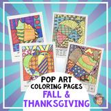 "Fall & Thanksgiving Activities - Interactive ""Pop Art"" Col"