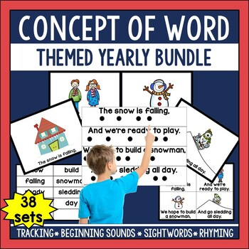 Concept of Word Poetry:  Yearly Bundle