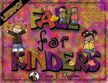 Fall for Kindergarten ~ Core Enrichment Activities (Autumn