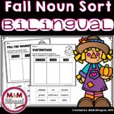 Fall for Nouns {English & Spanish}