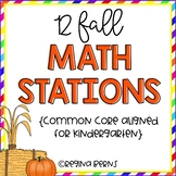 12 Fall Math Stations {Common Core Aligned!}