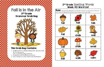 Fall is in the Air 2nd Grade Grammar Grab Bag #13