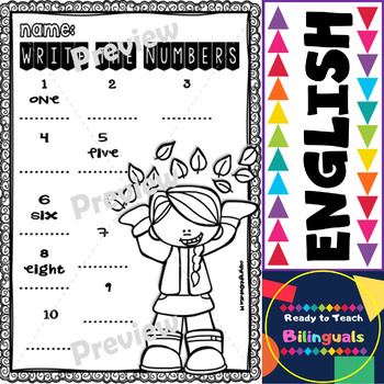 Fall no-prep Free Math and ELA Printables for Pre-K and Kinder