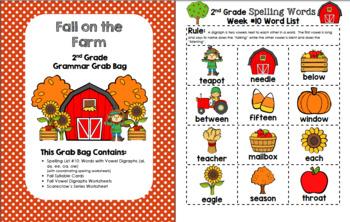 Fall on the Farm 2nd Grade Grammar Grab Bag #10