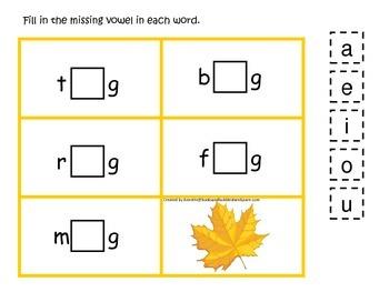 Fall themed CVC activity #3 preschool educational game for