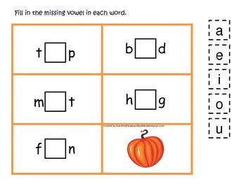 Fall themed CVC activity #5 preschool educational game for