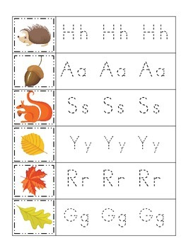 Fall themed Trace the Beginning Letter preschool educational worksheets. Daycare