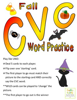 Short vowel (CVC) Game