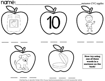 Fall/Autumn CVC Worksheets! Set of 15 For Fun Centers, Morning Work, Homework+!
