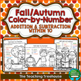 Fall/Autumn Color by Number, Addition & Subtraction Within 10