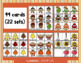Fall/Autumn Memory Game!