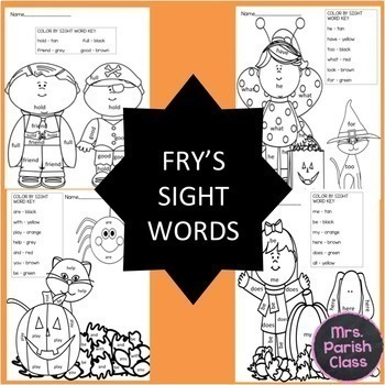 Fry's words! 8 pages! Fall/Halloween color by sight word... GROWING BUNDLE!