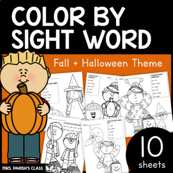 Fry's words! 8 pages! Fall/Halloween color by sight word..