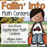 Fallin' Into Math Centers - September CCSS Aligned Math Centers 2nd Grade