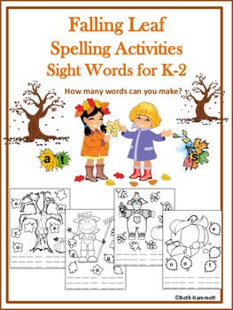 Falling Leaf Spelling Activities for Grades K-2