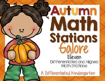 Autumn Fun Math Stations Galore-11 Differentiated and Aligned Stations