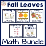 Math Center Bundle- addition, subtraction, word problems
