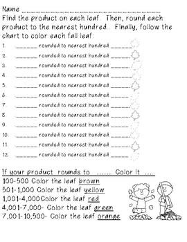 Falling into Multi-digit Multiplication