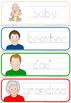 Families letter formation worksheets